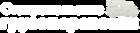 грузоперевозки ставрополь